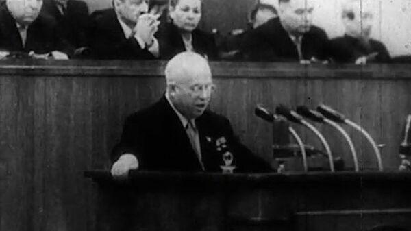 ХХ съезд КПСС: 65 лет докладу Хрущева о культе личности Сталина