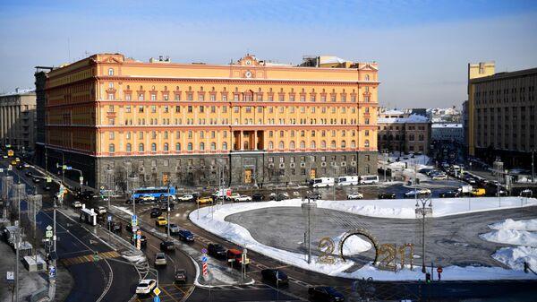 Здание Федеральной службы безопасности на Лубянской площади в Москве