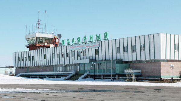 Аэропорт Полярный в Якутии