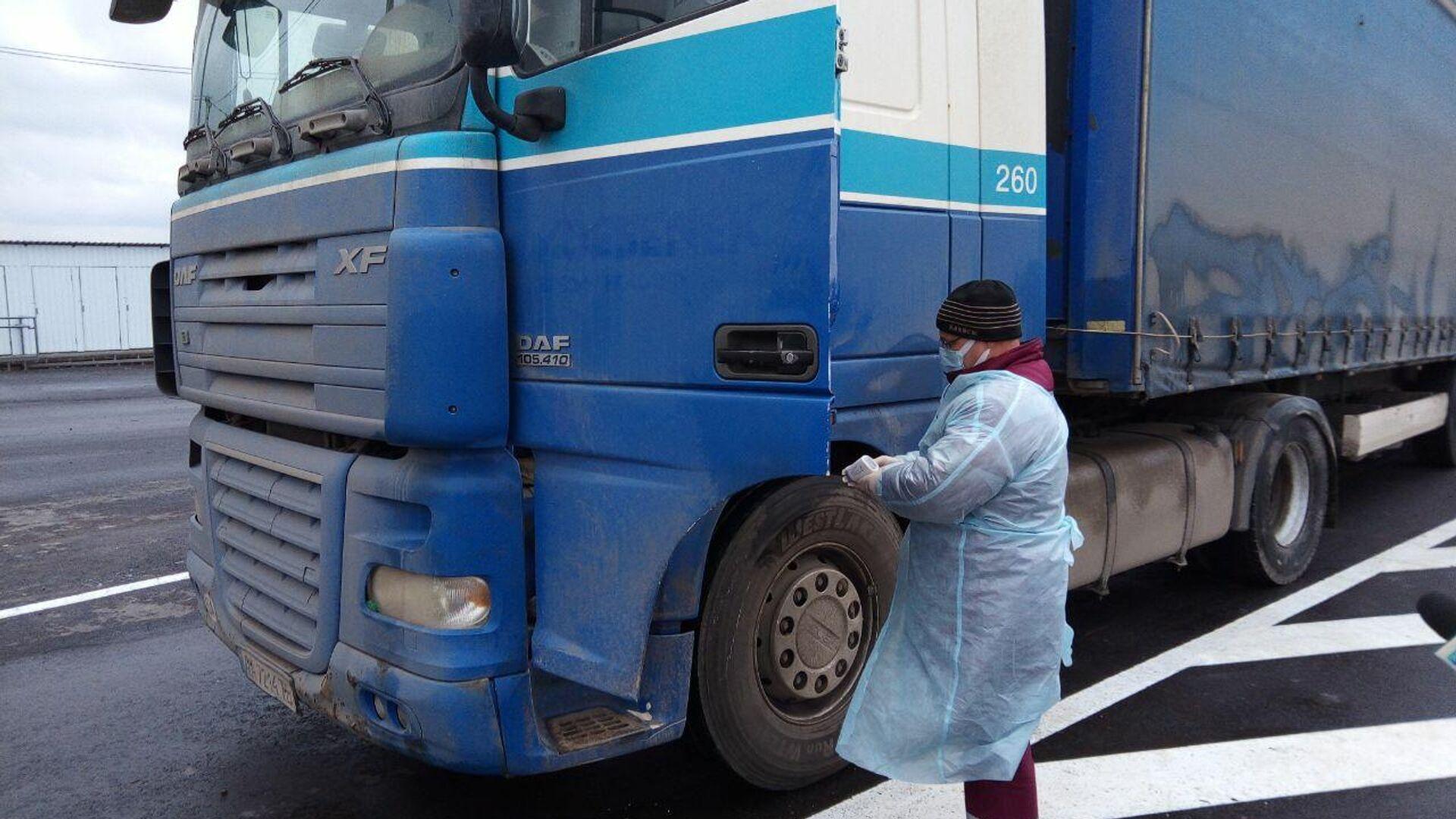 Прибытие гуманитарного груза ООН на КПП Луганск-Счастье - РИА Новости, 1920, 03.03.2021