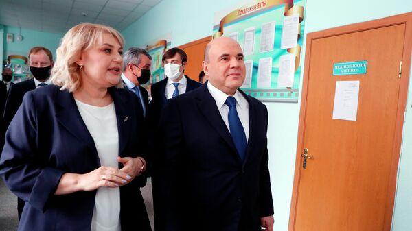 Рабочая поездка премьер-министра РФ М. Мишустина в Алтайский край
