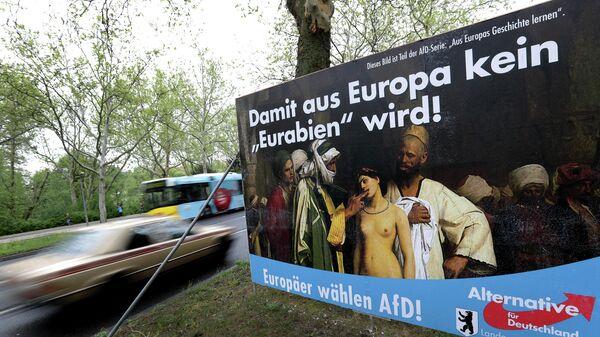 Рекламный плакат  немецкой партии Альтернатива для Германии