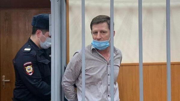 Бывший губернатор Хабаровского края Сергей Фургал в суде