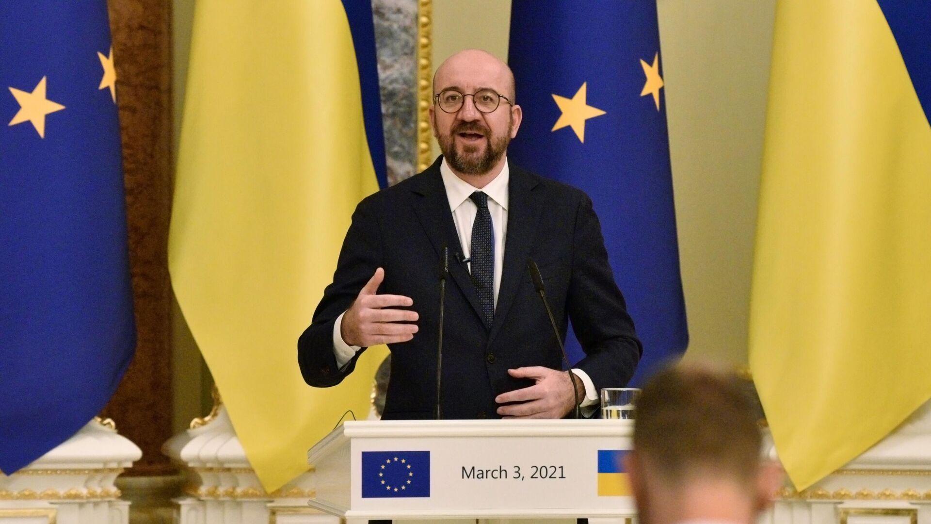 Президент Европейского союза Шарль Мишель в Киеве  - РИА Новости, 1920, 11.06.2021