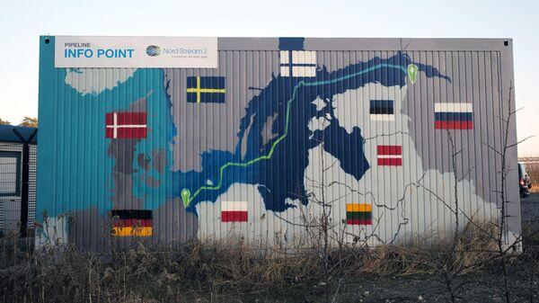 Береговые объекты газопровода Северный поток - 2 в городе Любмин в Германии
