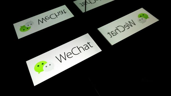 Логотип китайской платформе WeChat