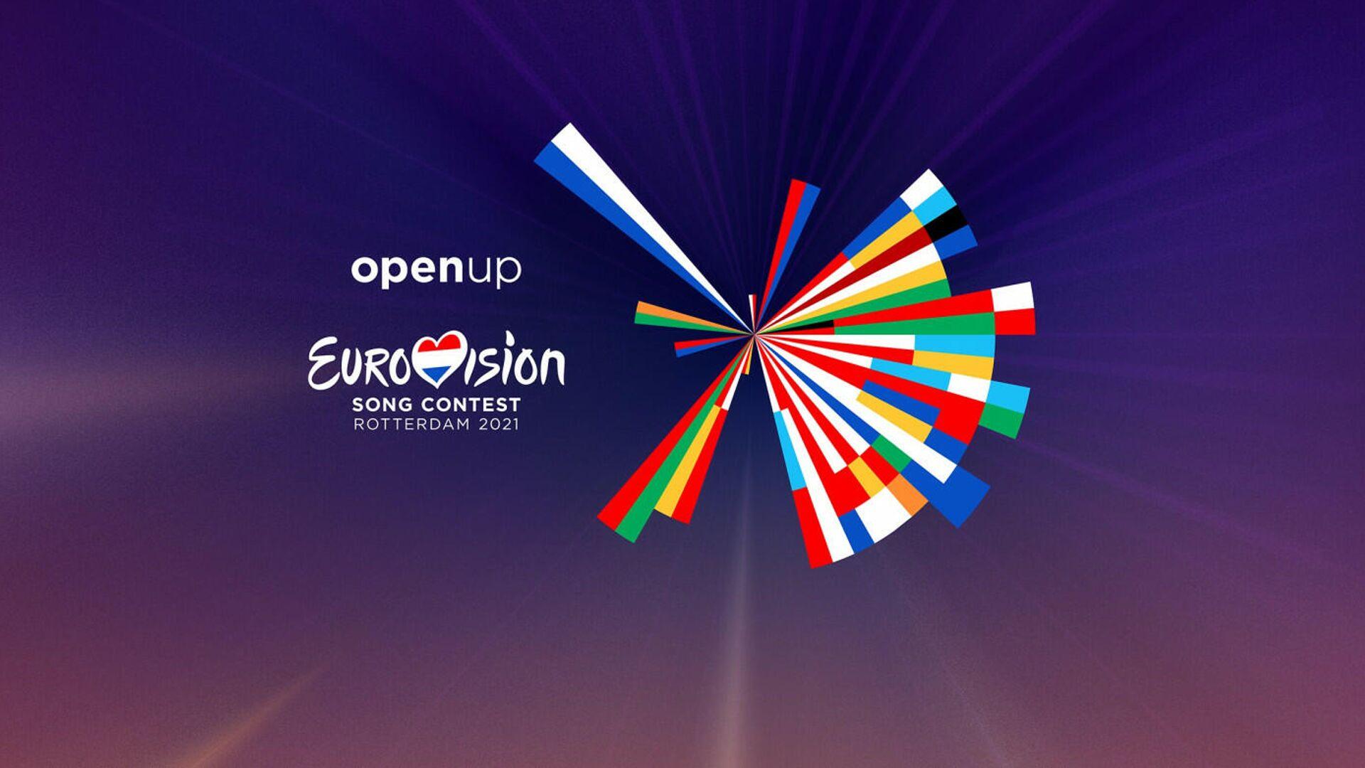 Евровидение 2021 - РИА Новости, 1920, 29.04.2021