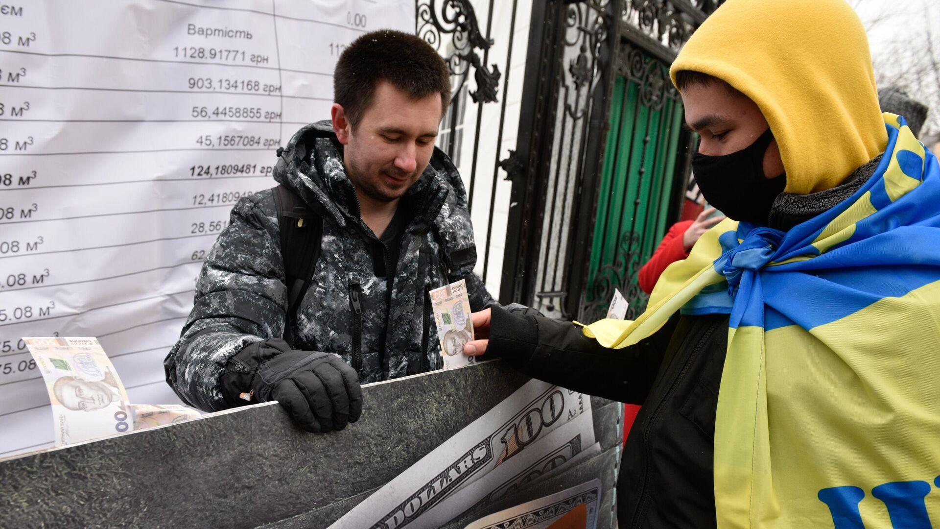 Участники акции Фирташ заплатит за все у здания Верховного суда Украины в Киеве - РИА Новости, 1920, 07.05.2021