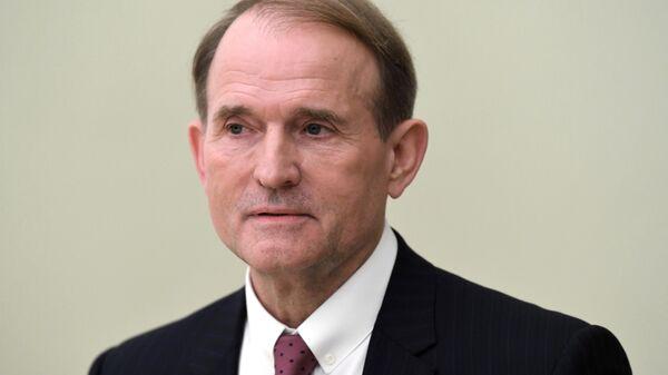Глава политического совета украинской партии Оппозиционная платформа - За жизнь Виктор Медведчук