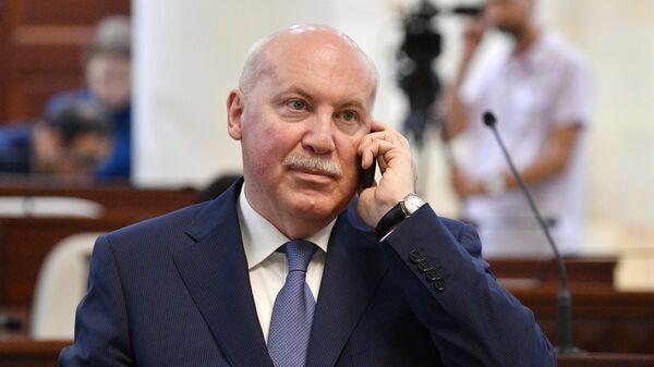 Чрезвычайный и полномочный посол РФ в Белоруссии Дмитрий Мезенцев