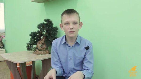 Артем Н., август 2008, Иркутская область