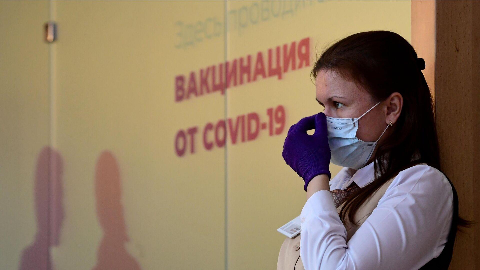 Сотрудница центра госуслуг Мои документы возле пункта вакцинации от COVID-19 - РИА Новости, 1920, 15.03.2021