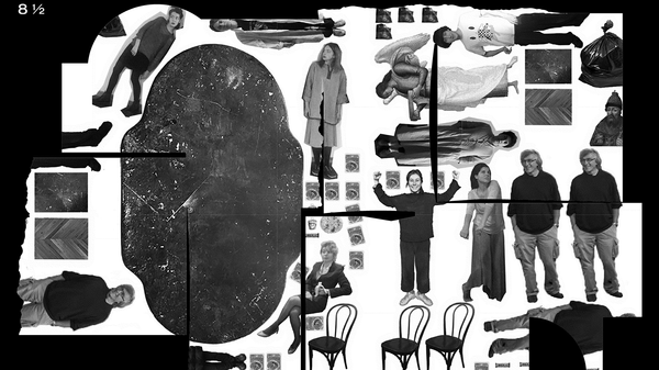 Афиша выставки 8 1/2 комнат в галерее ГРАУНД Солянка