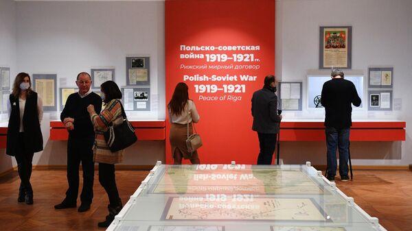 Выставка Польско-советская война 1919-1921 гг. Рижский мирный договор в Выставочном зале федеральных архивов в Москве