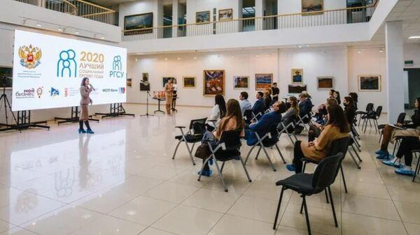 Стартовал федеральный этап Всероссийского конкурса Лучший социальный проект года 2020