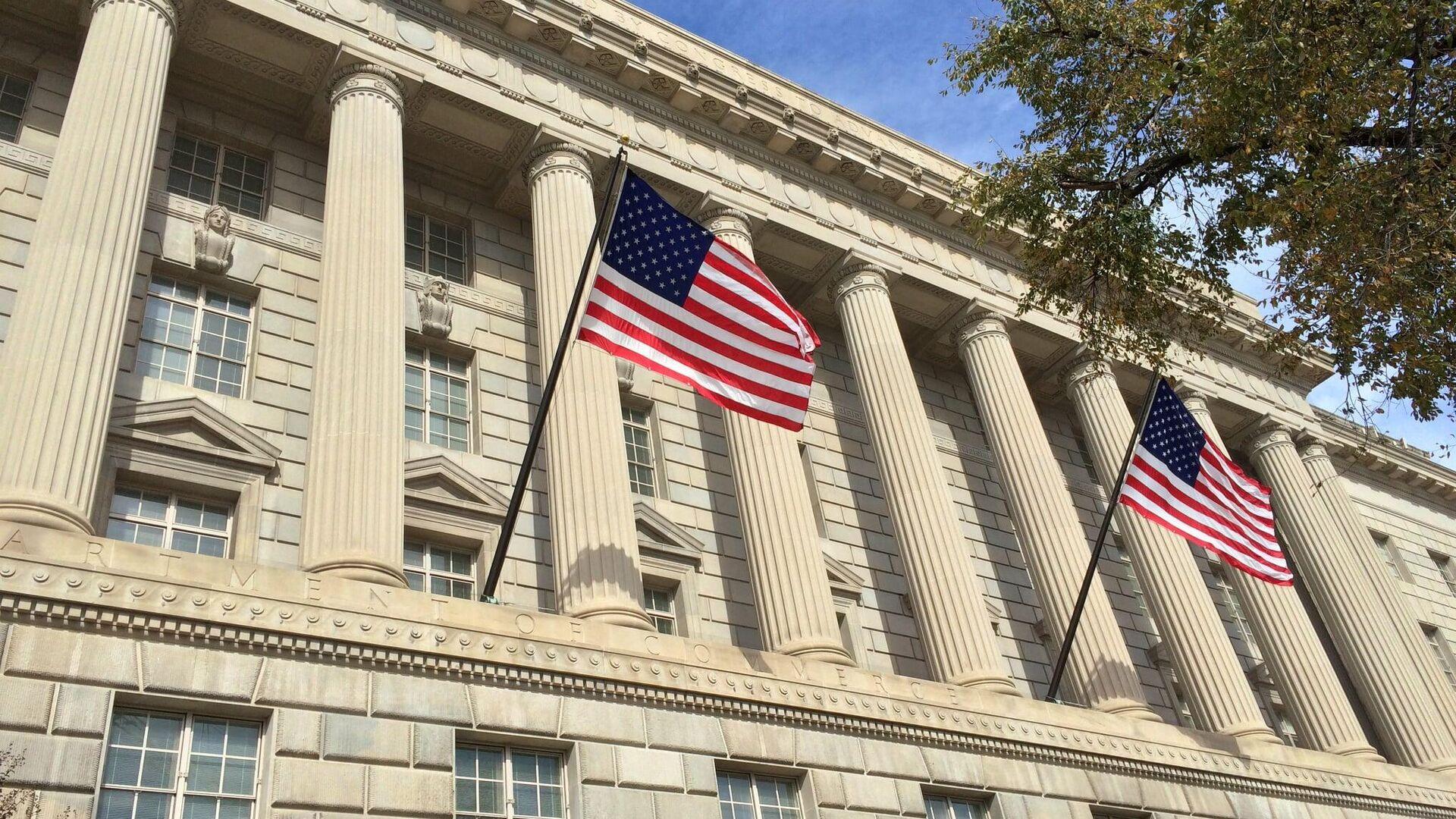 Здание Министерства торговли США в Вашингтоне - РИА Новости, 1920, 02.05.2021