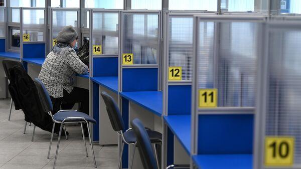 Женщина в пенсионном фонде в Москве