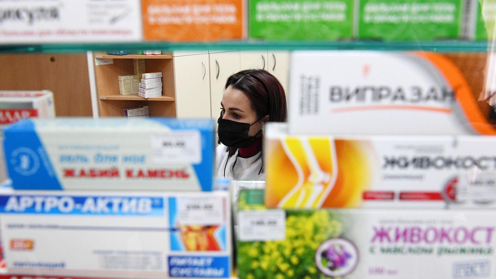 Торговля лекарствами в Новосибирске - РИА Новости, 1920, 03.08.2021