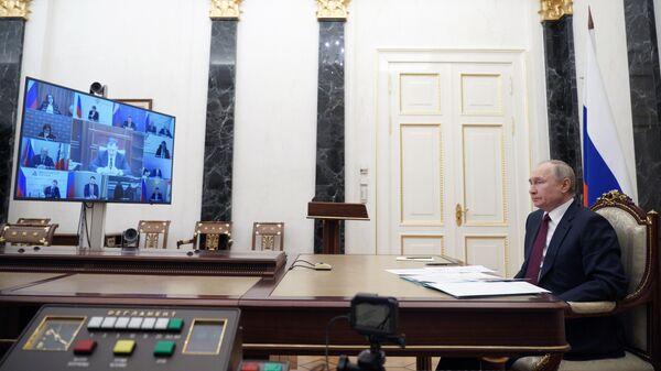 Президент РФ Владимир Путин в режиме видеоконференции проводит совещание по вопросам социально-экономического развития Республики Крым и Севастополя