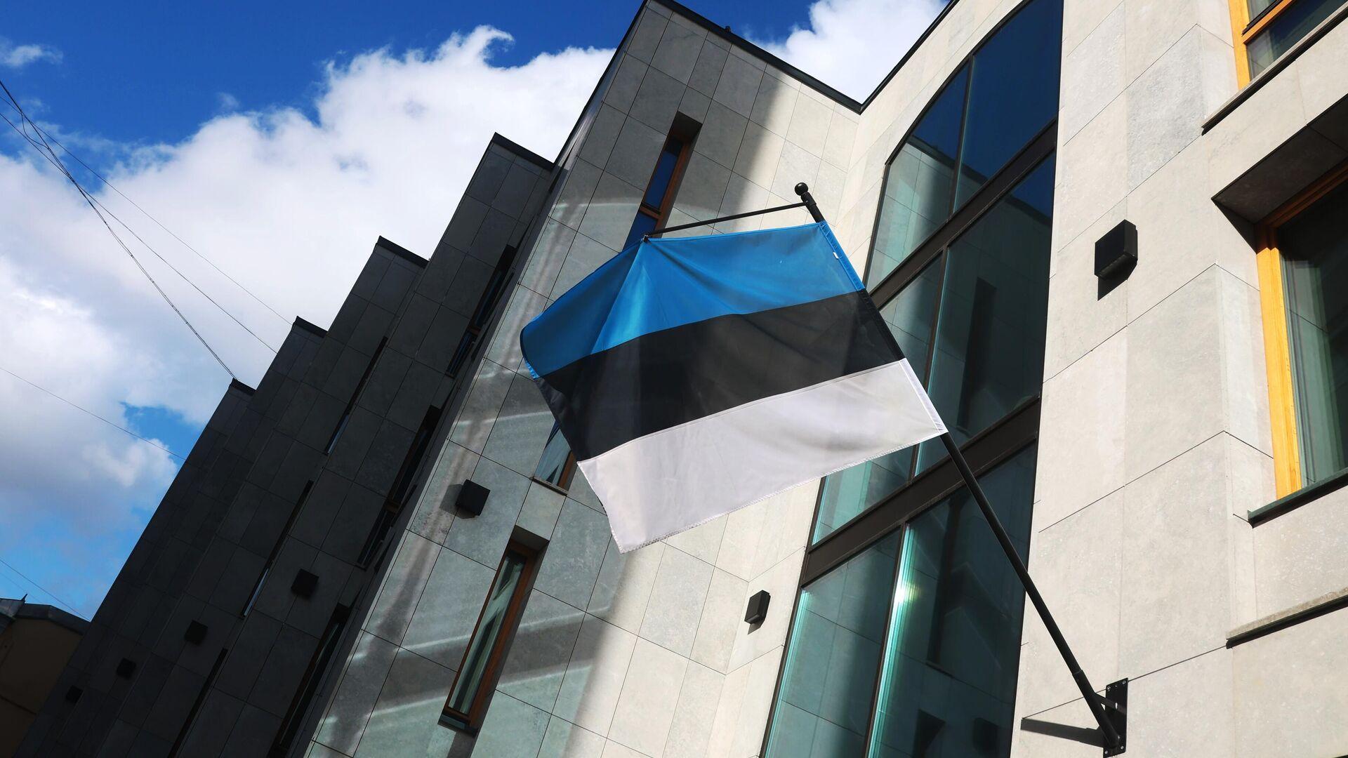 Флаг на здании посольства Эстонии в Москве - РИА Новости, 1920, 05.07.2021