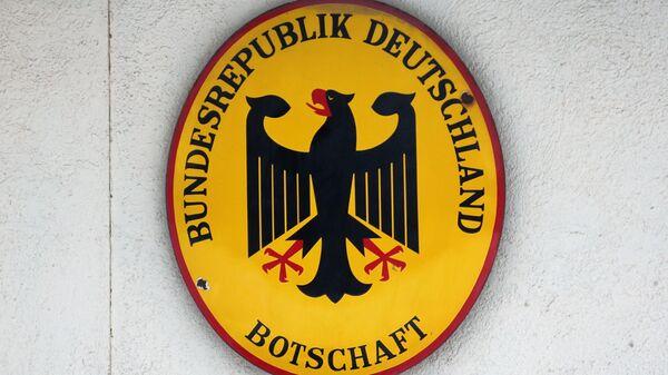 Герб Германии в посольстве Германии в Москве
