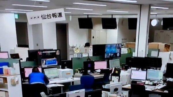 Землетрясение в Японии: толчки ощущались в Токио