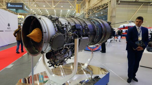 Авиационный двигатель, разработанный компанией Мотор Сич, представленный на выставке в Киеве, Украина