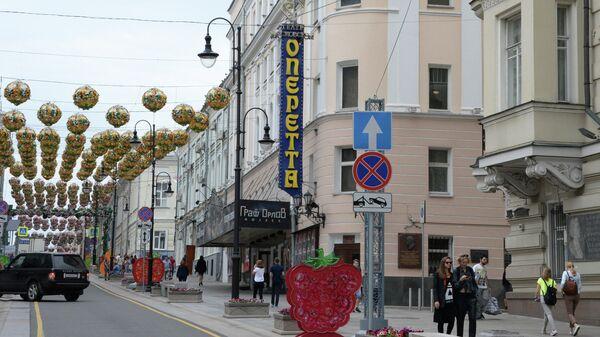 Здание Московского государственного академического театра оперетты на улице Большая Дмитровка в Москве
