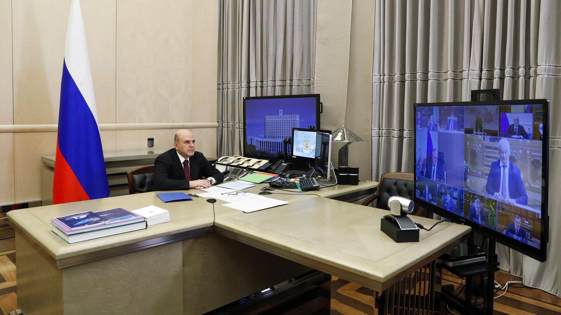 Премьер-министр РФ М. Мишустин провел совещание с вице-премьерами РФ - РИА Новости, 1920, 19.07.2021