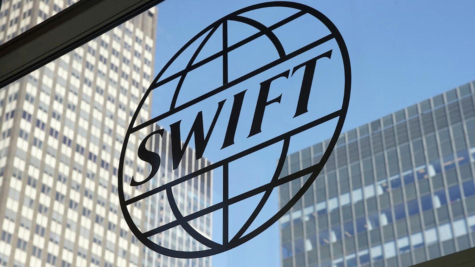 Логотип SWIFT - РИА Новости, 1920, 03.05.2021