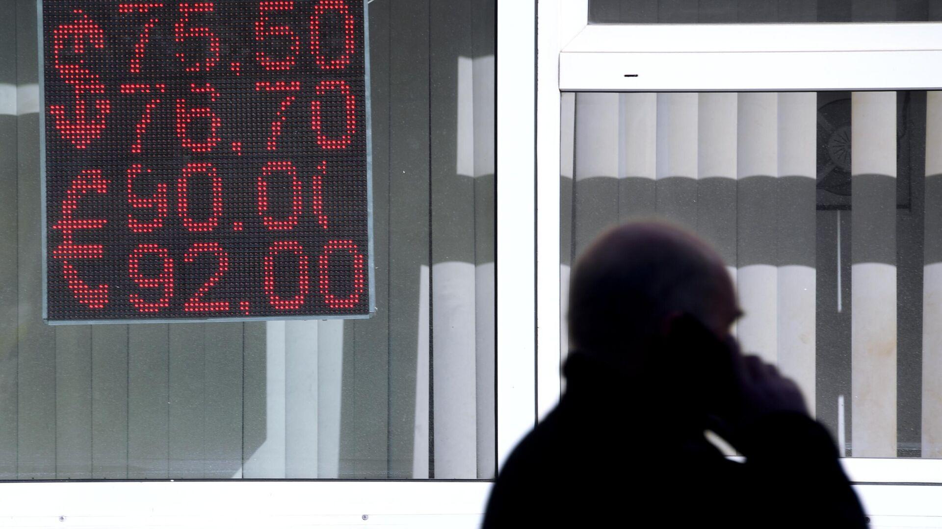 Электронное табло с курсами валют на одной из улиц в Москве - РИА Новости, 1920, 23.07.2021