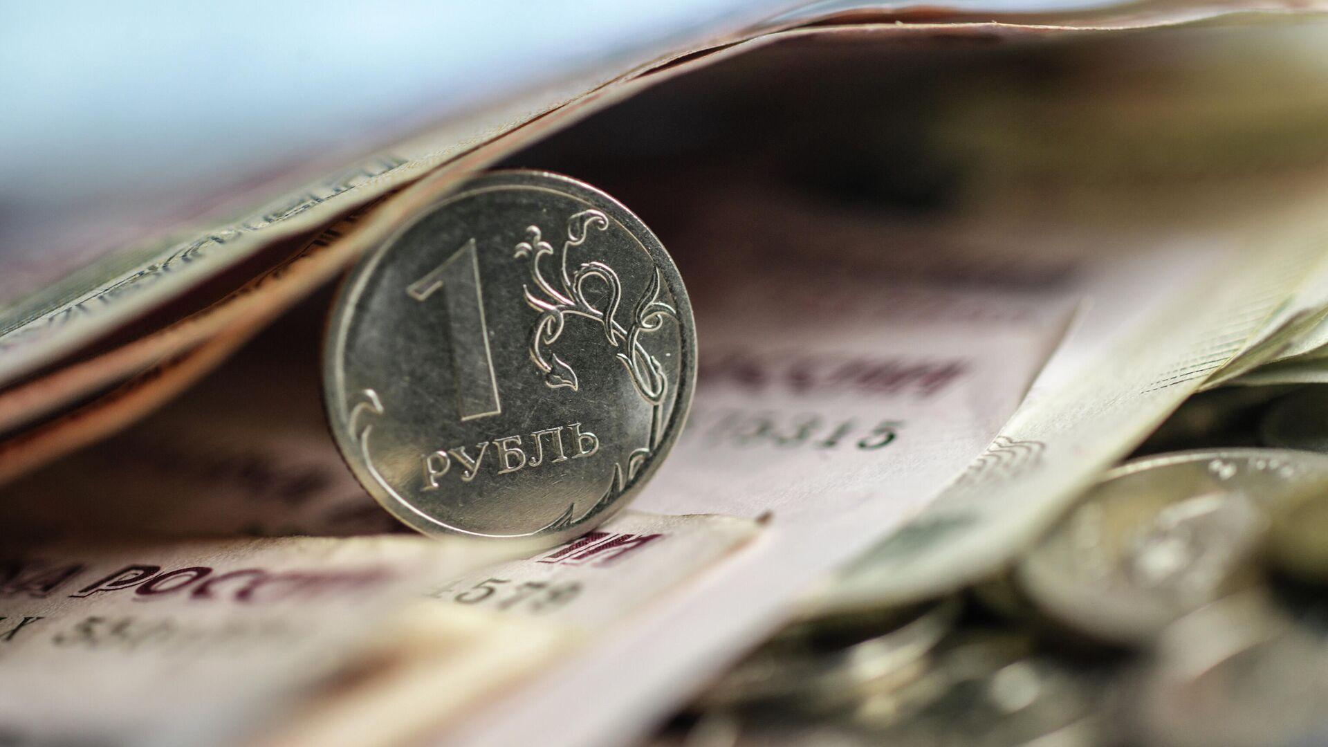 Денежные купюры и монеты - РИА Новости, 1920, 17.04.2021