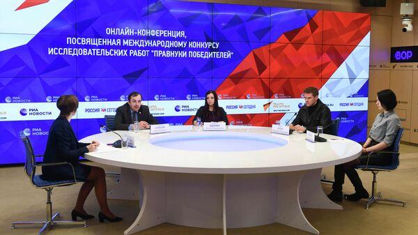 Онлайн-конференция, посвященная Международному конкурсу исследовательских работ Правнуки победителей