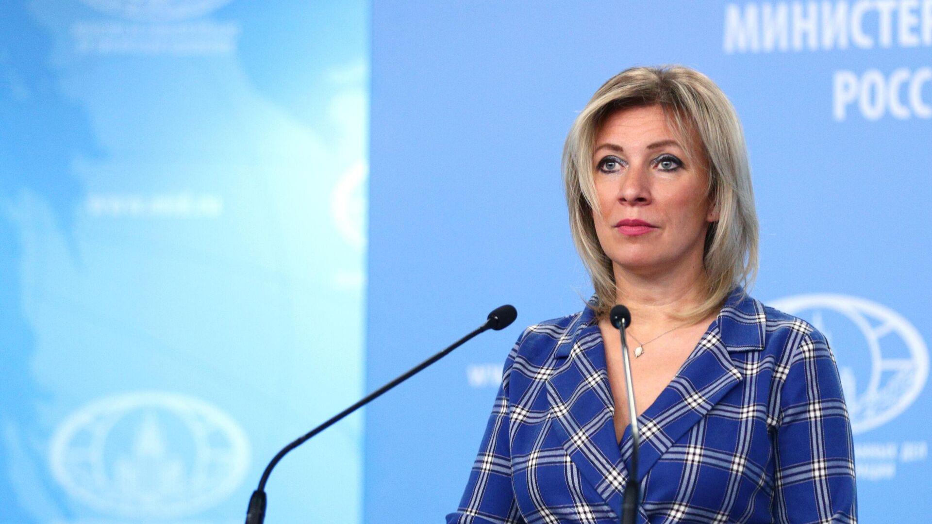 Официальный представитель Министерства иностранных дел России Мария Захарова во время брифинга в Москве - РИА Новости, 1920, 22.09.2021