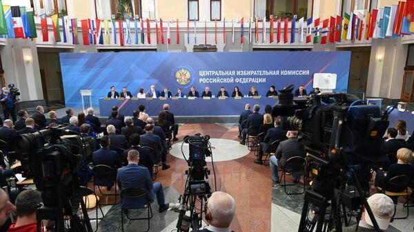 Первое заседание нового состава Центризбиркома РФ