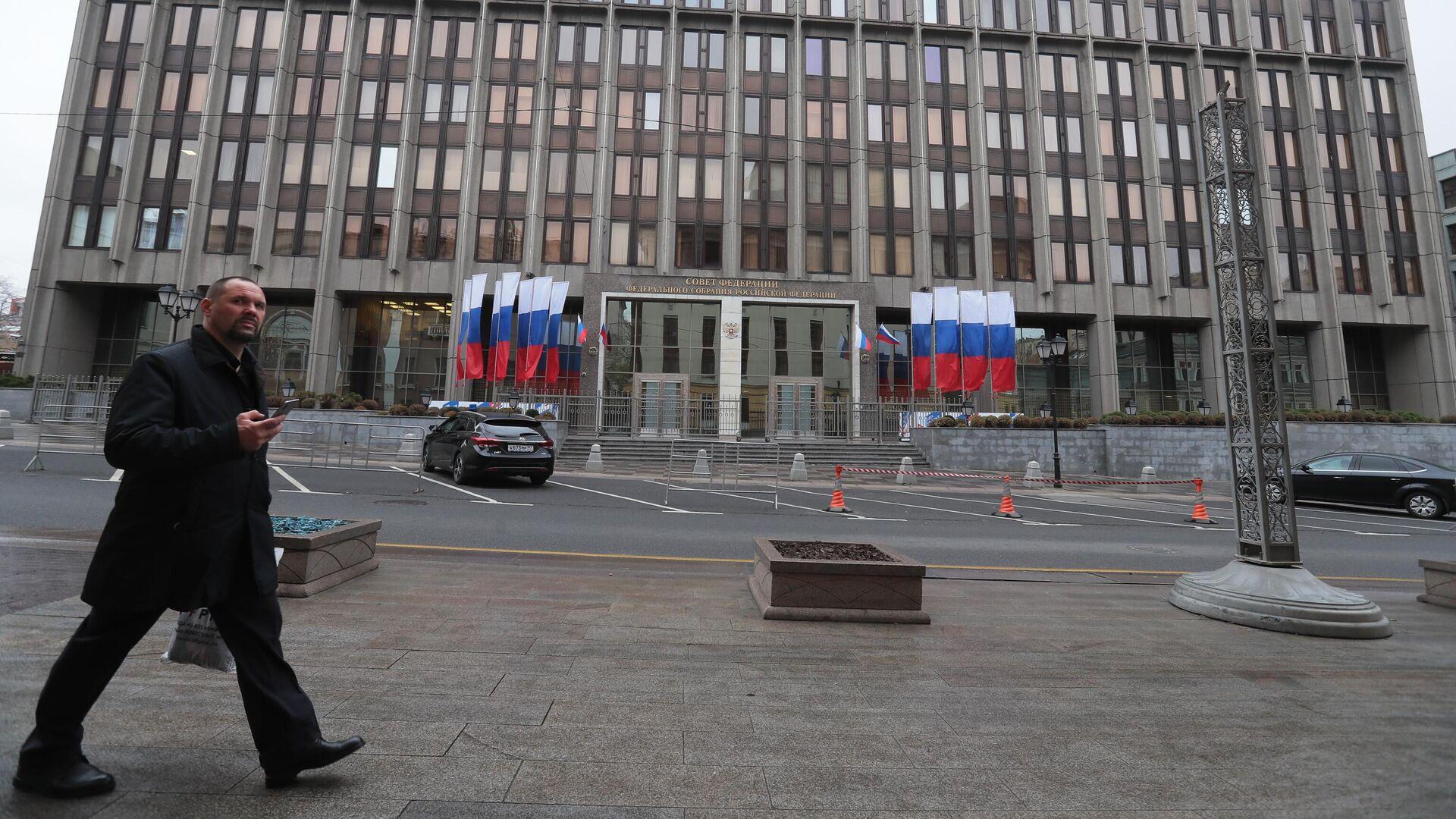 Здание Совета Федерации РФ в Москве - РИА Новости, 1920, 09.04.2021