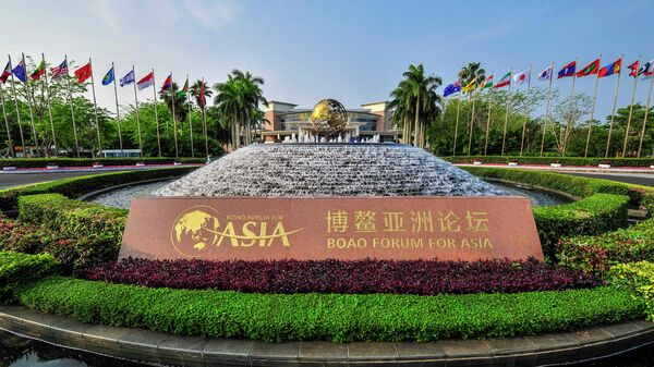Общий вид на Азиатский  экономический форум в Боао (АЭФБ), Хайнань
