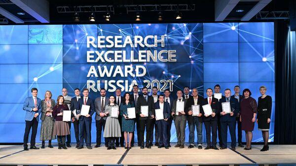 Церемония вручения премии Research Excellence Award Russia 2021