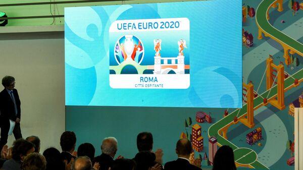 Презентация Рима как одной из столиц ЕВРО-2020