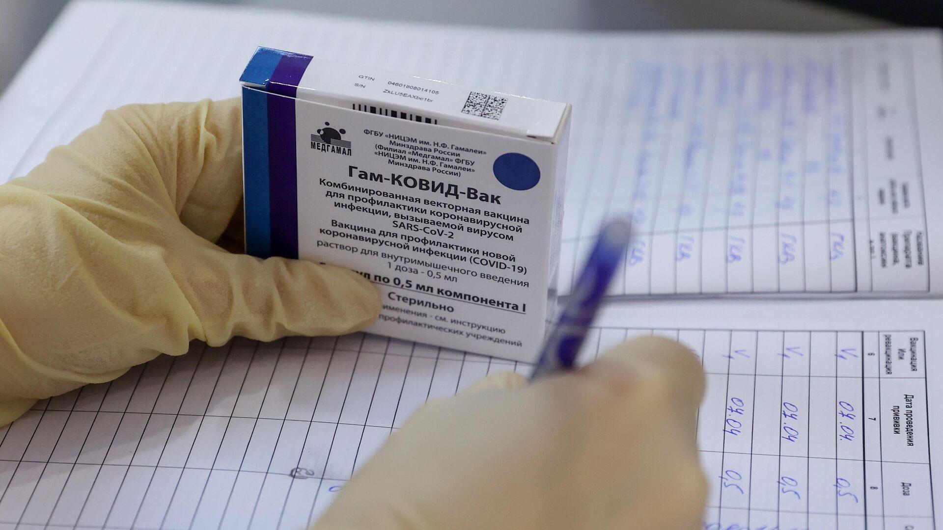 Медицинская сестра держит в руке упаковку с вакциной Гам-КОВИД-Вак (Спутник V)  - РИА Новости, 1920, 18.05.2021