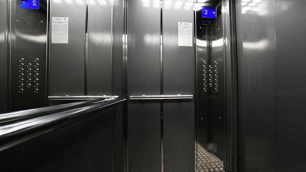 Щербинский лифтовый завод