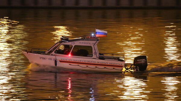 Московская городская поисково-спасательная служба на водных объектах