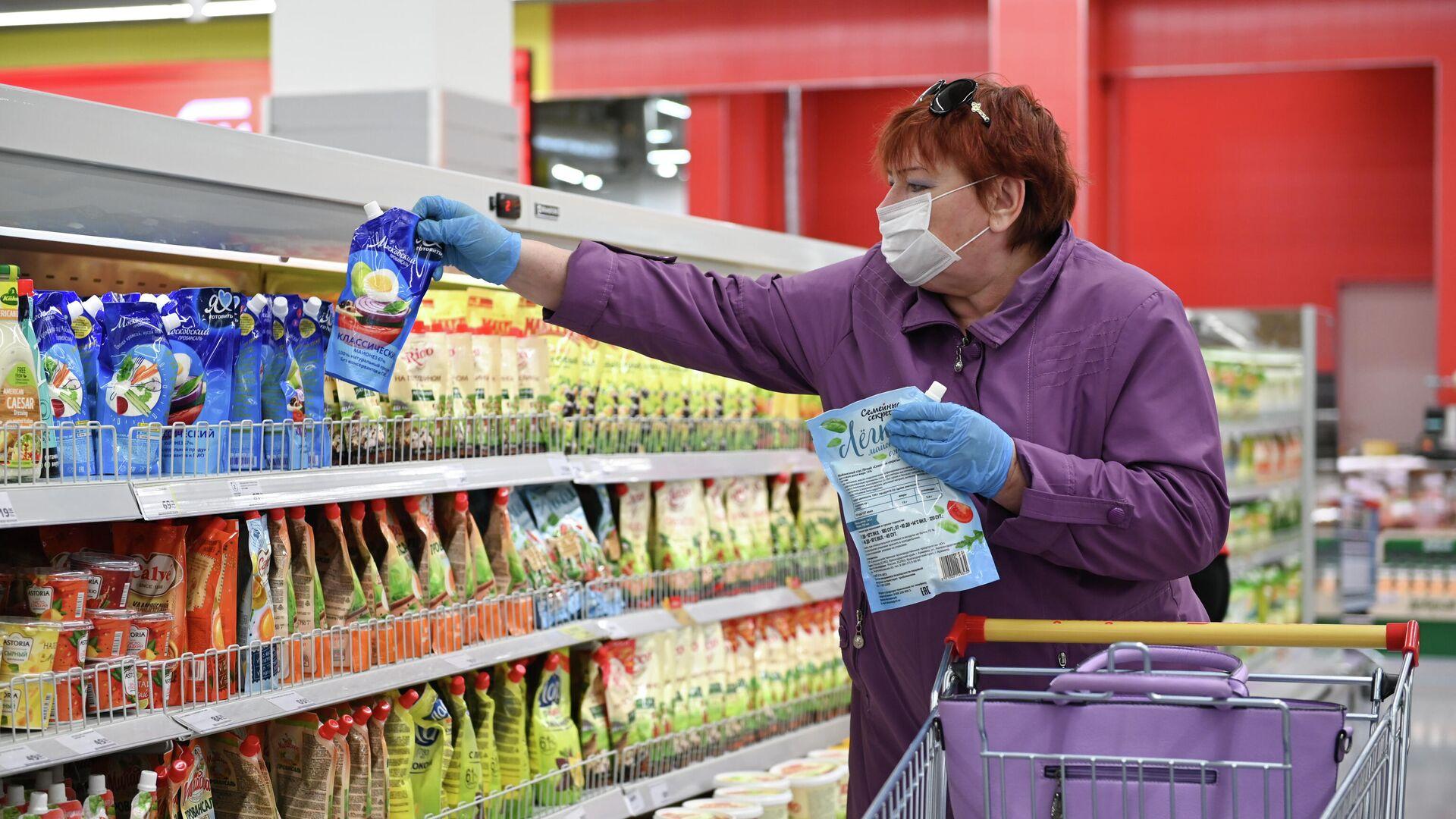 Женщина в супермаркете  - РИА Новости, 1920, 25.09.2021