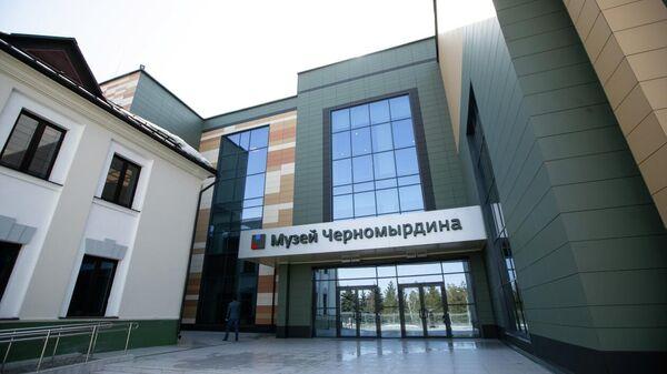Открытие музея Виктора Черномырдина в селе Черный Отрог Саракташского района Оренбургской области