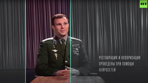 RT отреставрировал поздравление Гагарина с Днём космонавтики от 1962 год