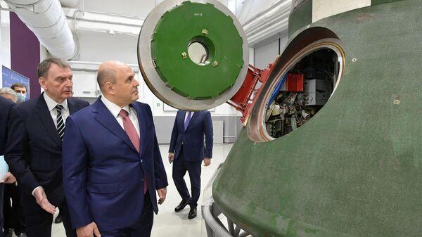 Председатель правительства РФ Михаил Мишустин во время посещения в День космонавтики Московского авиационного института
