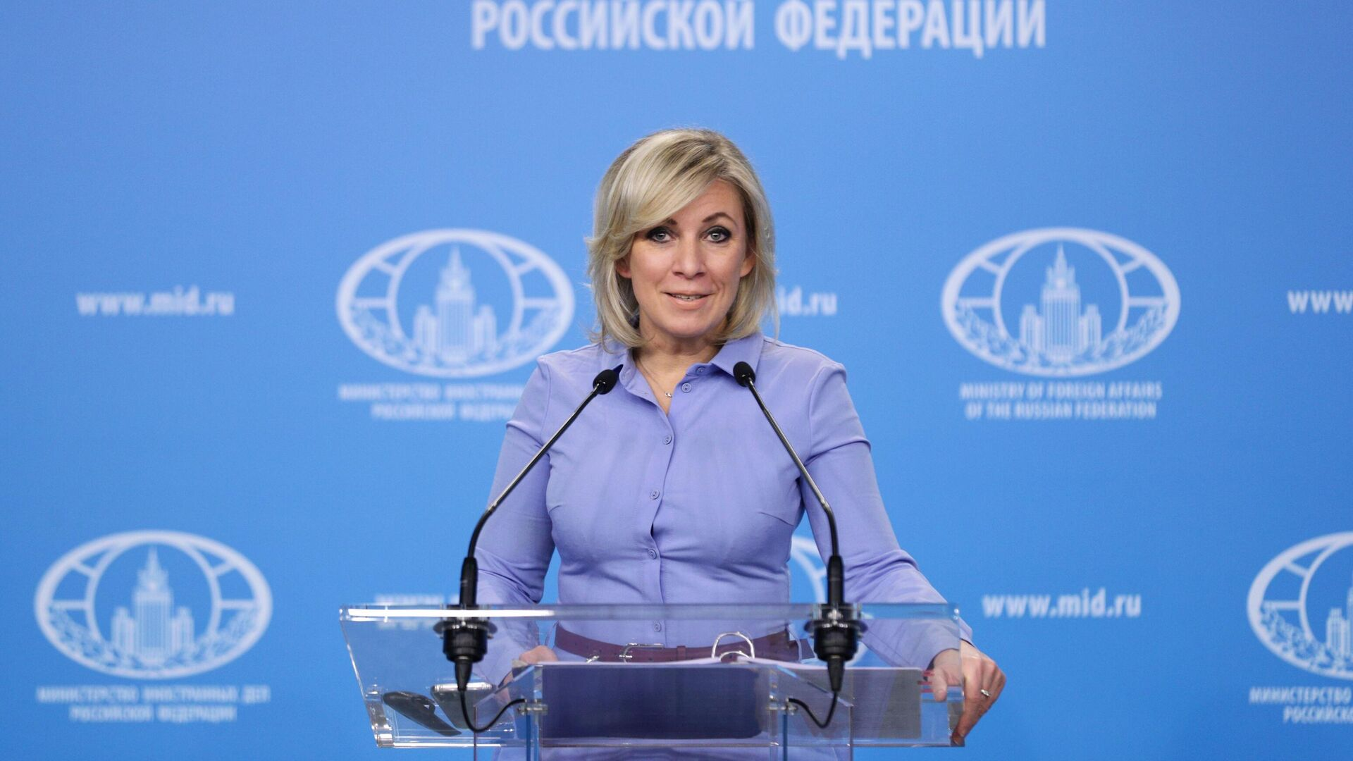 Официальный представитель Министерства иностранных дел РФ Мария Захарова во время брифинга в Москве - РИА Новости, 1920, 15.07.2021