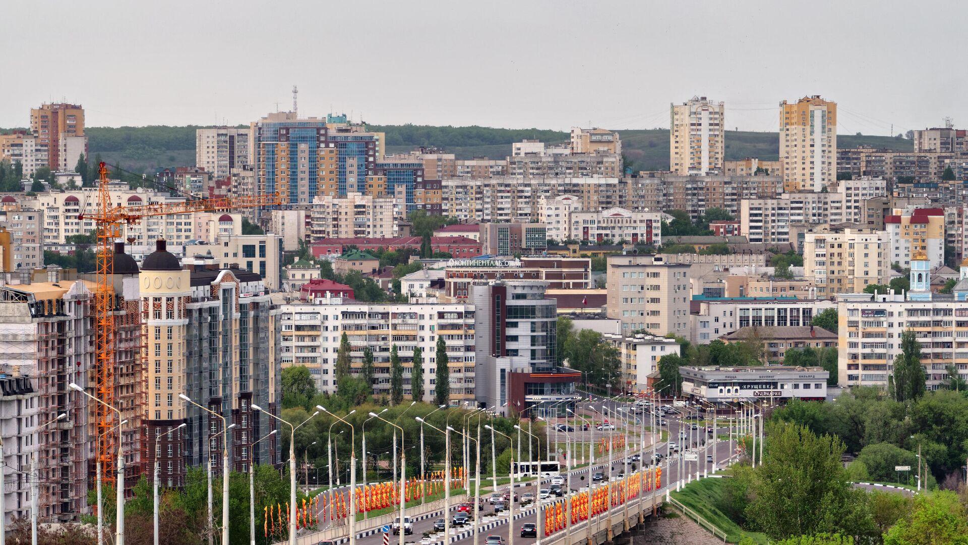 Белгород 1