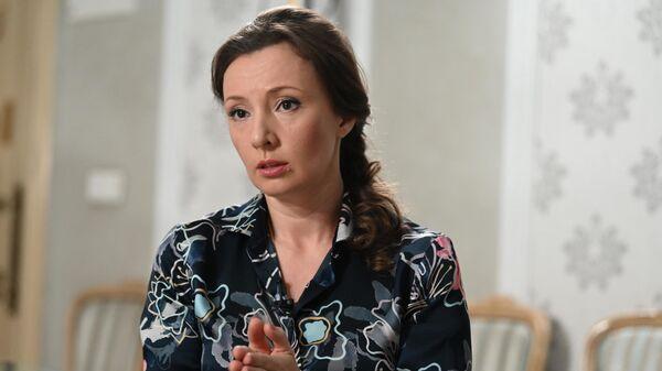 Уполномоченный при президенте Российской Федерации по правам ребенка Анна Кузнецова во время интервью МИА Россия сегодня