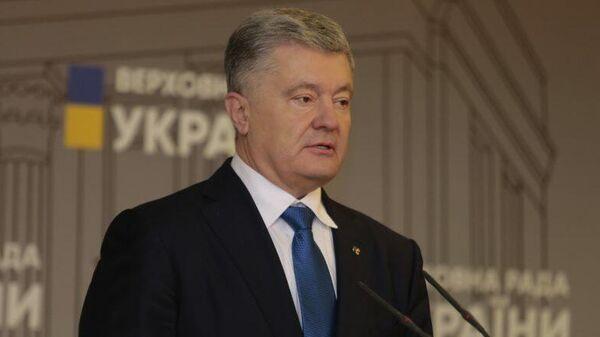 Экс-президент Украины Петр Порошенко
